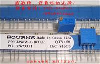 BOURNS电位器3296-1-103一级代理原装正品 3296-1-103