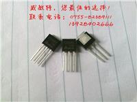 華晶MOS管現貨TO-251 CS1N60A3H 1A 600V