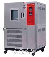 NDT-0100按键式恒温恒湿箱 NDT-0100
