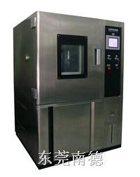 ND-202P可程式恒温恒湿箱 ND-202P