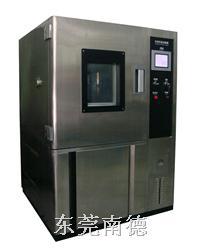 ND-208P可程式恒温恒湿箱 ND-208P