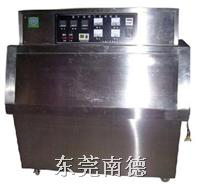 ND-P紫外耐气候试验箱 ND-P