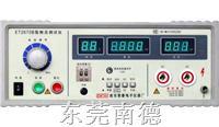 ET2670B耐压测试仪