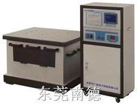 ND-150BT机械式振动试验机 ND-150BT