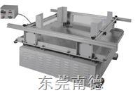 光伏组件模拟运输振动台 ND-PV-100