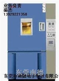 ND-PV-QF化工气体腐蚀试验箱 ND-PV-QF
