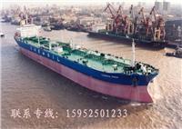 船用电缆CXFR-3*16