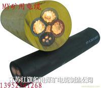 煤矿用同轴射频电缆MSYV-50-2-1 MSYV75-5