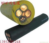 煤矿用阻燃通信电缆