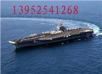 舰船船用通信电缆JHJYP/SC/NSC