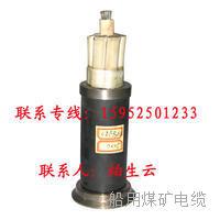 CREF起重器电缆(港口机械电缆)
