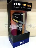 flir红外热像仪TG165菲力尔FLIR TG165红外热像仪