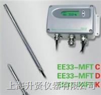 高湿污染环境的温湿度变送器