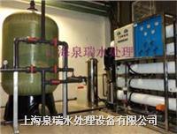 工业去离子水设备
