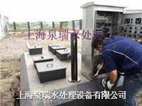 地埋式生活污水设备  TWS-A