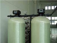 锅炉水软化设备