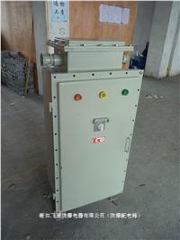 BQXB-P防爆变频器 BQXB-P