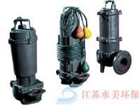 潜水排污泵/潜水排水泵/排污泵/潜污泵