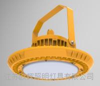 OHBF815 LED防爆高棚灯100w120W150W200W防眩高棚灯 OHBF815