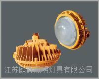 OHBF8860 50w60w80w100w云南四川广西武汉LED防爆平台灯 OHBF8860