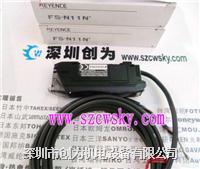 日本基恩士KEYENCE光纤放大器FS-N11N FS-N11N