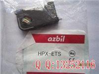 日本山武HPX-ETS光纤放大器 HPX-ETS