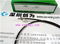 日本竹中FR505光纤传感器 FR505
