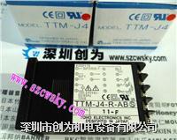 日本东邦TTM-J4-R-AB温控器 TTM-J4-R-AB