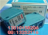 E3G-6MRE台湾阳明FOTEK光电传感器 E3G-6MRE