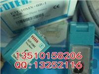 E3T-30MX台湾阳明FOTEK光电传感器 E3T-30MX