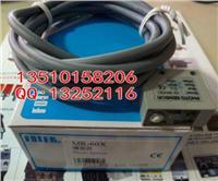 M3R-60X台湾阳明FOTEK光电传感器 M3R-60X