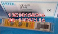 VF-06R台湾阳明FOTEK光电传感器 VF-06R