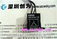 台湾阳明SQ3-351W火花消除器 SQ3-351W