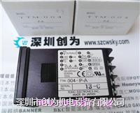 日本东邦TTM-004-P-A温控器 TTM-004-P-A