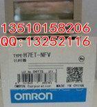 日本欧姆龙H7ET-N1计数器 H7ET-N1