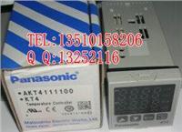 日本松下AKT4112100温控器 AKT4112100