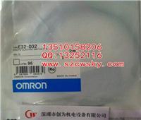 日本欧姆龙E32-D32L光纤传感器 E32-D32L