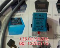 美国霍尼韦尔HTL-Q10PIS接近传感器 HTL-Q10PIS
