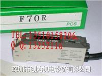 日本竹中F70W光纤放大器 F70W