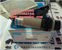 台湾阳明DR-10XS光电传感器 DR-10XS