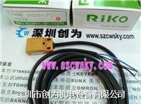 台湾瑞科SND04-P2接近传感器 SND04-P2