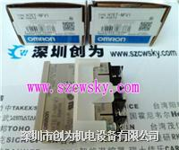 日本欧姆龙H7ET-NFV1计数器 H7ET-NFV1