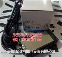 日本欧姆龙E3X-CN21光纤放大器配件 E3X-CN21