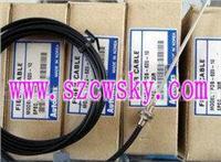 韩国奥托尼克斯FDS2-320-05光纤传感器 FDS2-320-05