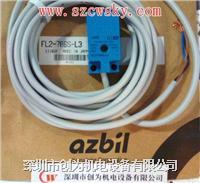 日本山武FL2B-4K6接近传感器 FL2B-4K6