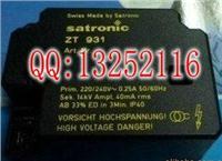 美国霍尼韦尔ZT870点火变压器 ZT870