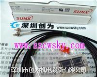 日本神视FT-31光纤传感器 FT-31