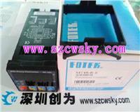 台湾阳明FOTEK温控器NT-48-R NT-48-R
