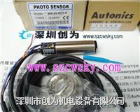 韩国奥托尼克斯BR100-DDT-P光电传感器 BR100-DDT-P