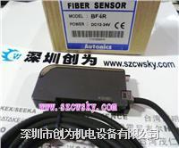 韩国奥托尼克斯BF5R-D1-N光纤放大器 BF5R-D1-N